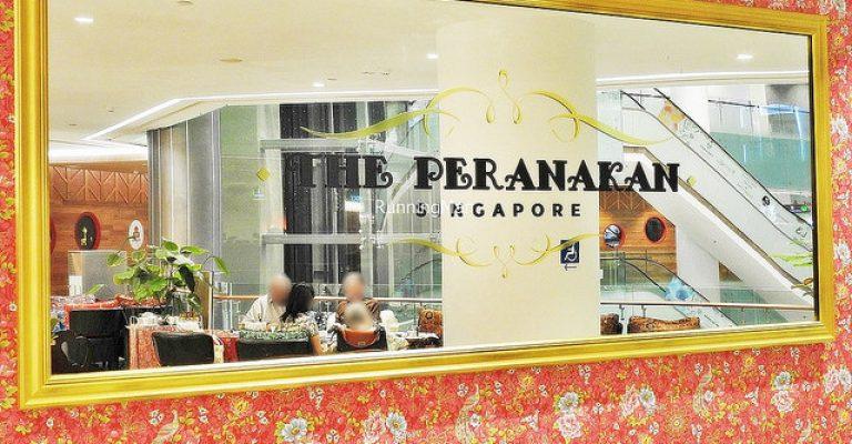 Top Peranakan Restaurants In Singapore Best Nyonya Food The